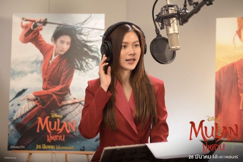 ใบเฟิร์น มู่หลาน Mulan