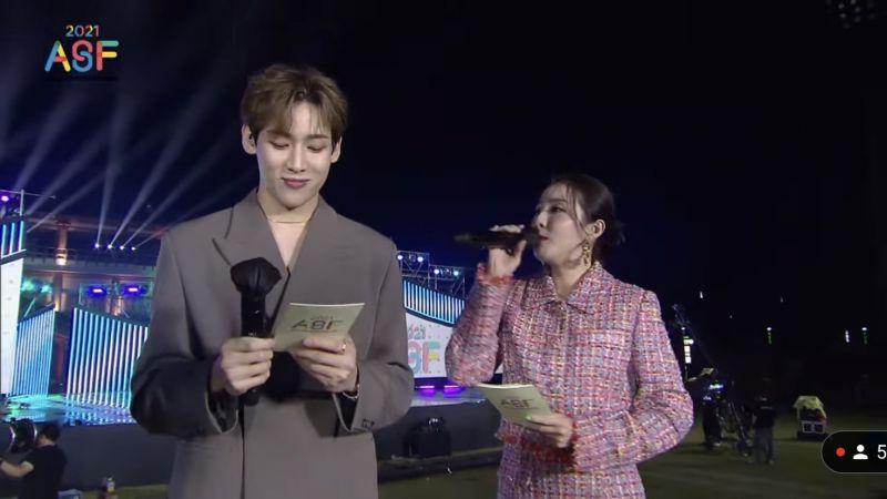 แบมแบม GOT7 มิว ศุภศิษฏ์ ซานดาร่า ปาร์ค Asia Song Festival 2021
