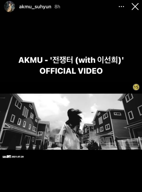 AKMU YG Entertainment อีซูฮยอน อีชานฮยอก คัมแบ็ค