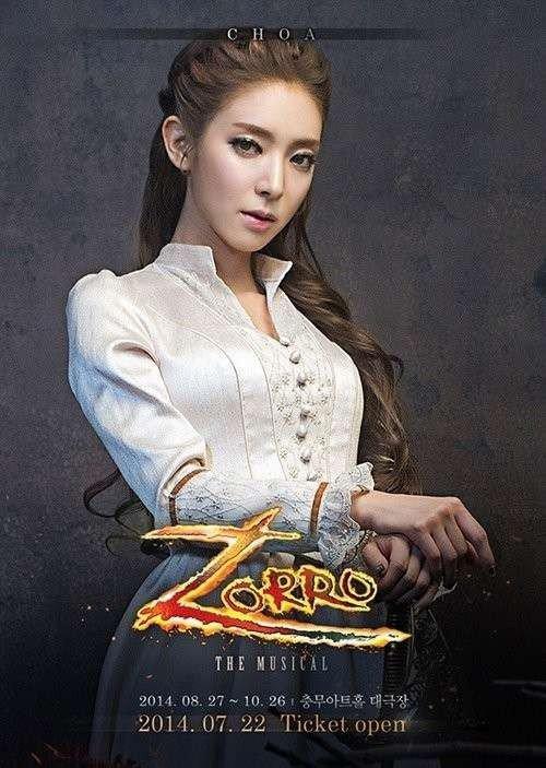 เช็กด่วน 15 ไอดอล เกาหลี โดดเด่น ละครเวที มิวสิคัล ความสามารถ ฝีมือ เรื่อง ข่าว วันนี้ ดารา