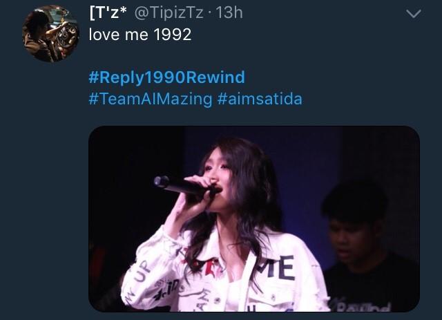 เอม สาธิดา ปิ่นสินชัย คอนเสิร์ต #Reply1990Rewind