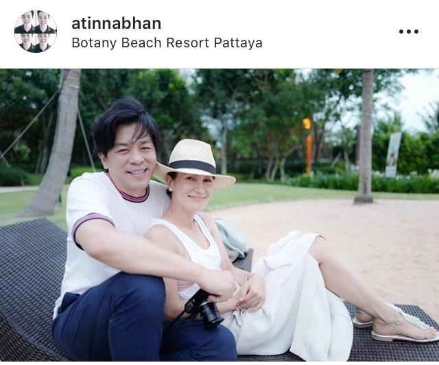 แอน ทองประสม Lee Jong Suk แฟนมีตติ้ง