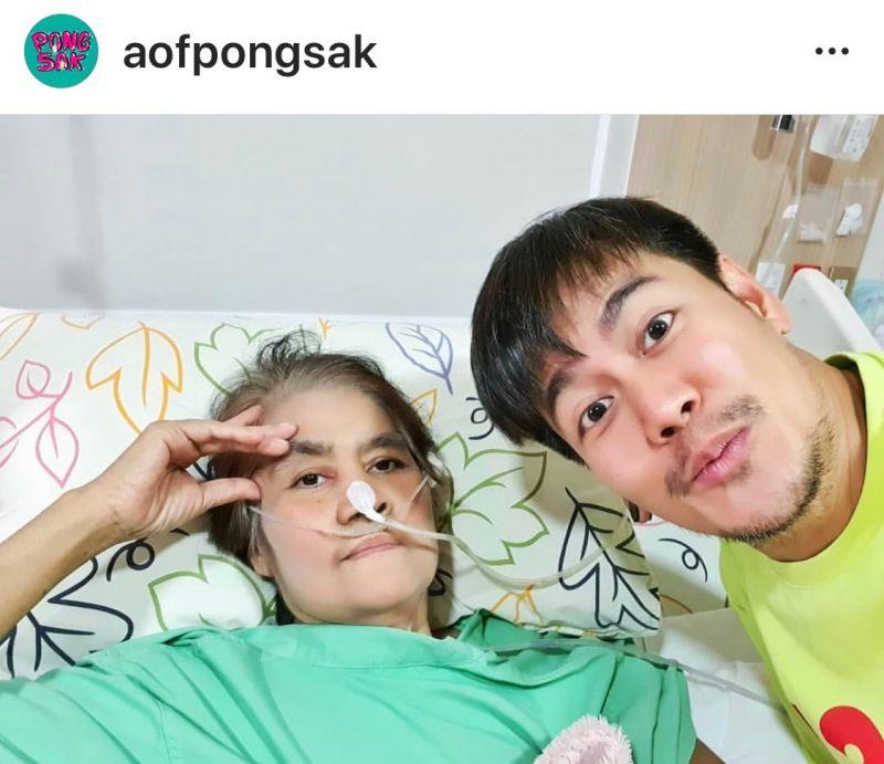 อ๊อฟ ปองศักดิ์ กำลังใจ แม่ป่วย มะเร็ง