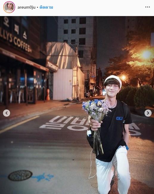 Areum T-ARA แต่งงาน kpop