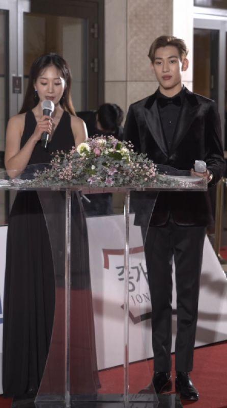 แบมแบม GOT7 Blue Dragon Film Awards