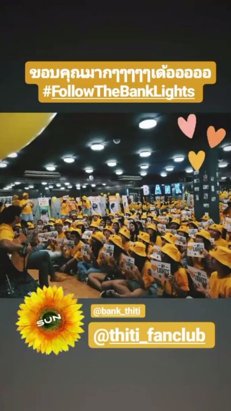 #FollowTheBANKLights แบงค์ ธิติ แฟนมีตติ้ง