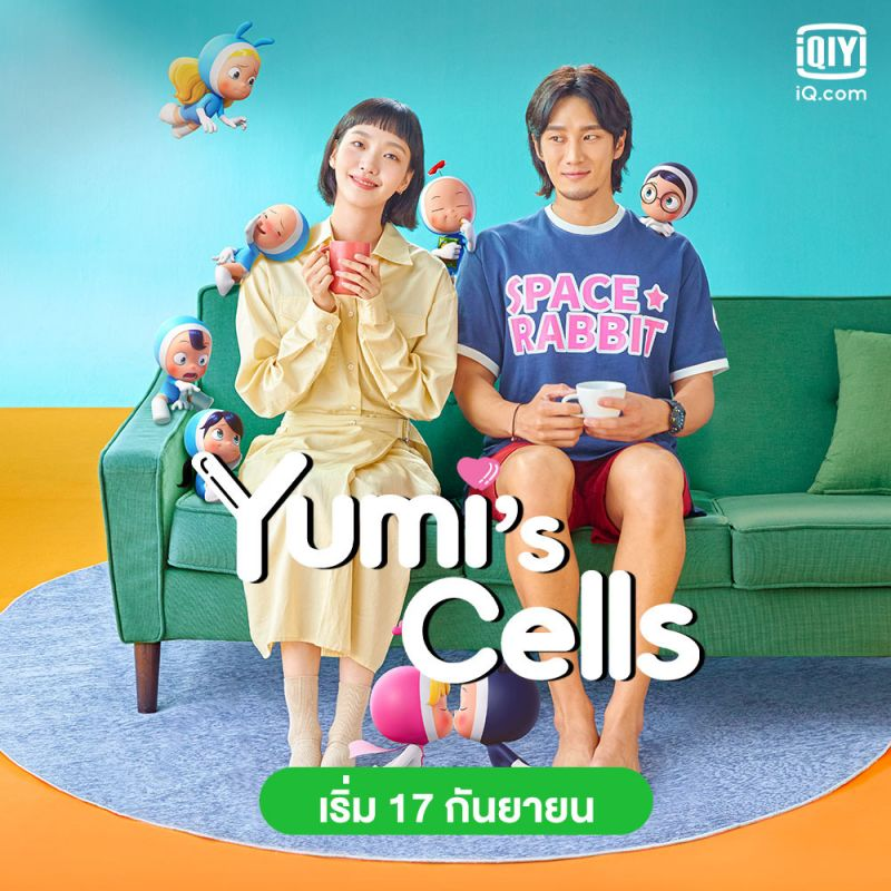 Yumi's Cells มินโฮ SHINee คิมโกอึน อันโบฮยอน ซีรีส์เกาหลี