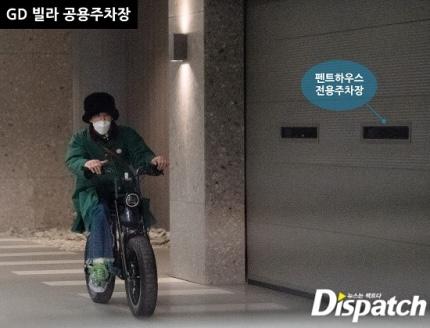 DISPATCH จี ดราก้อน เจนนี่ BLACKPINK