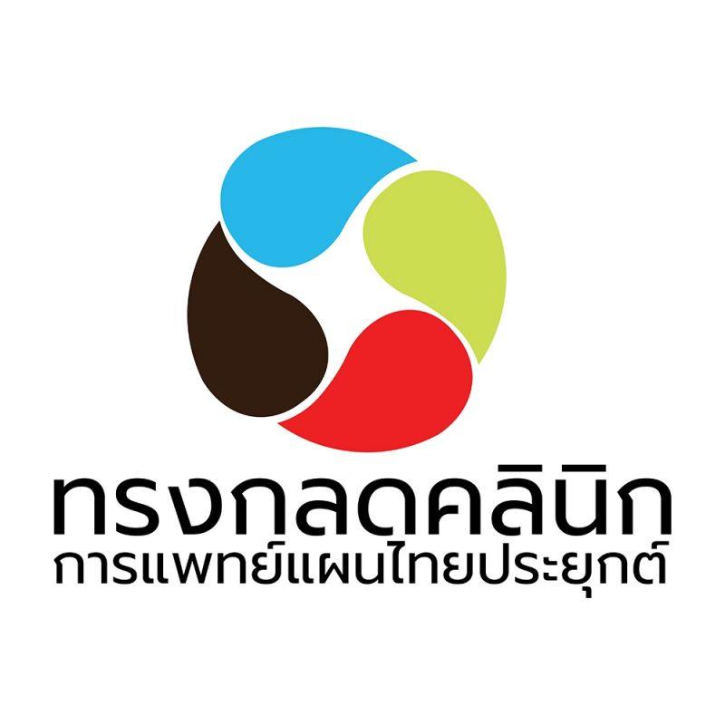 พท.ป. ทรงกลด หมอไทยพร้อม โควิด19 แพทย์แผนไทย