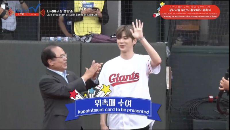 Kang Daniel ไอดอลเกาหลี ออกงาน