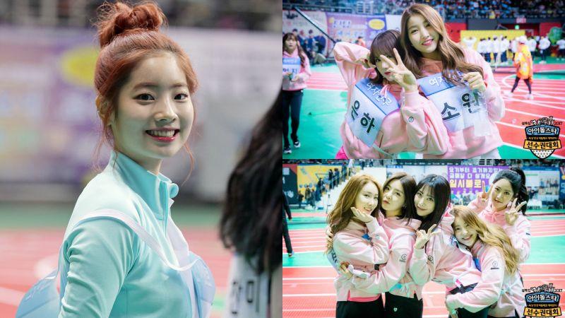 โมเมนต์ประทับใจ 2017 Idol Star Athletics Championships ไอดอลเกาหลี กีฬาสีไอดอล