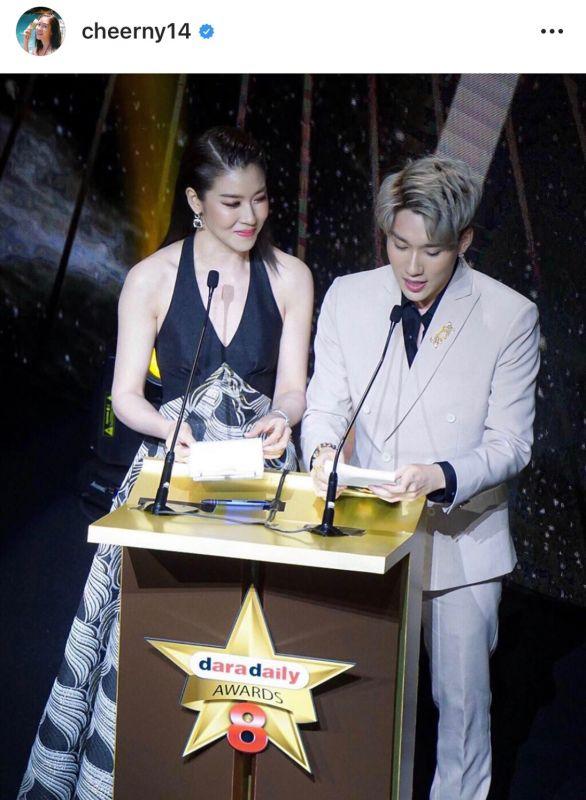 daradaily Awards 8