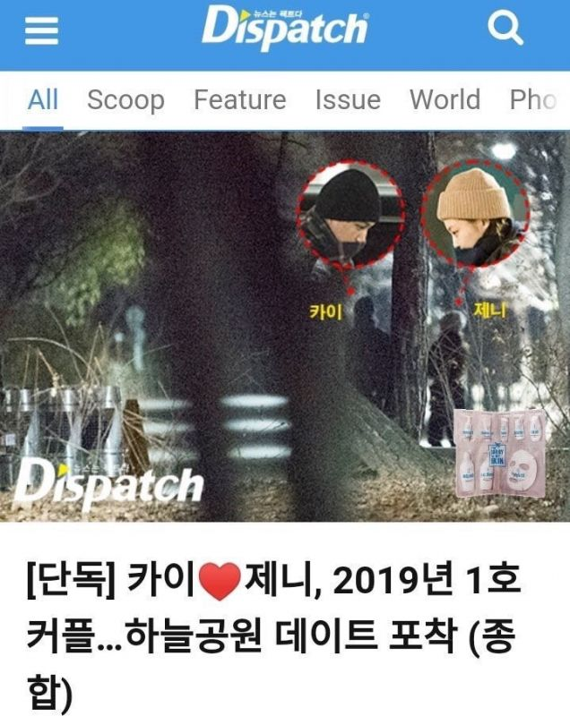#Jennie #Jongin Dispatch EXO Black Pink