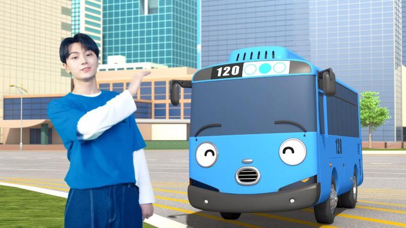 ENHYPEN Little Bus Tayo ไอดอลเกาหลี บอยแบนด์