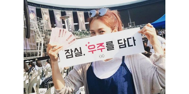Chaeyeon เพื่อน Chanyeol ทีมโบว์ลิ่ง ขอโทษ ดราม่า พฤติกรรม ไม่เหมาะสม คอนเสิร์ต #EXOrDIUMdotinSeoul #EXOrDIUMdotinSeoulDay2 ข่าว ดารา วันนี้ ไอดอลเกาหลี