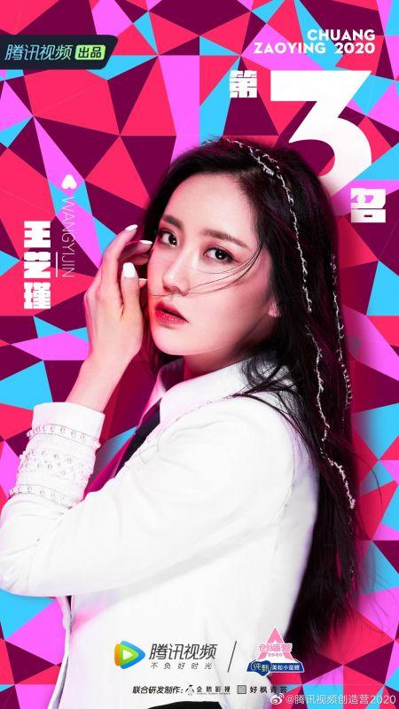 CHUANG2020final nene idol