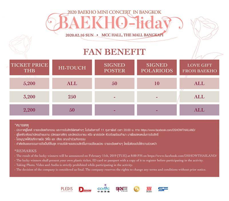 BAEKHO #BAEKHOliday_IN_BKK