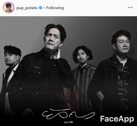 โปเตโต้ FaceApp