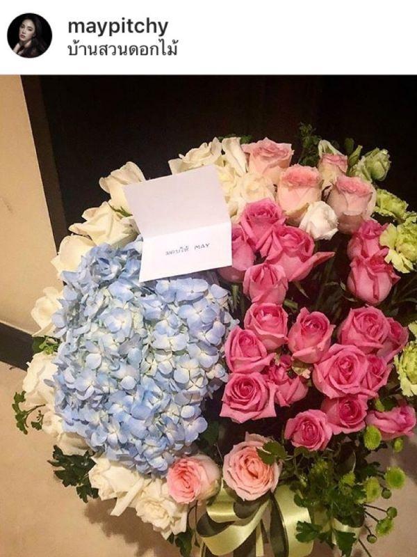 ฟิล์ม ธนภัทร เมย์ ดอกไม้ จิ้น ส่ง