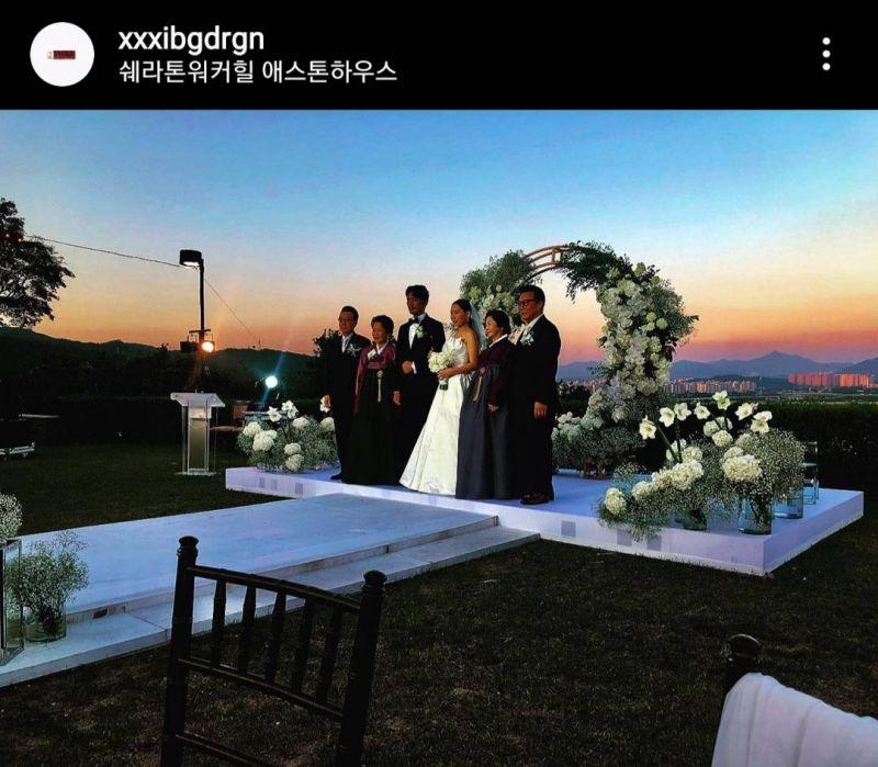 Kwon Da Mi พี่สาว G-Dragon แต่งงาน