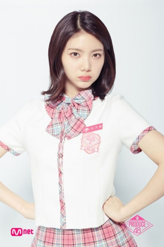 GaEun ออกจาก Pledis  After School