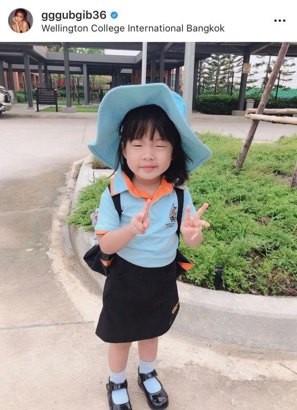 น้องเป่าเปา เข้าเรียน วันแรก โรงเรียน