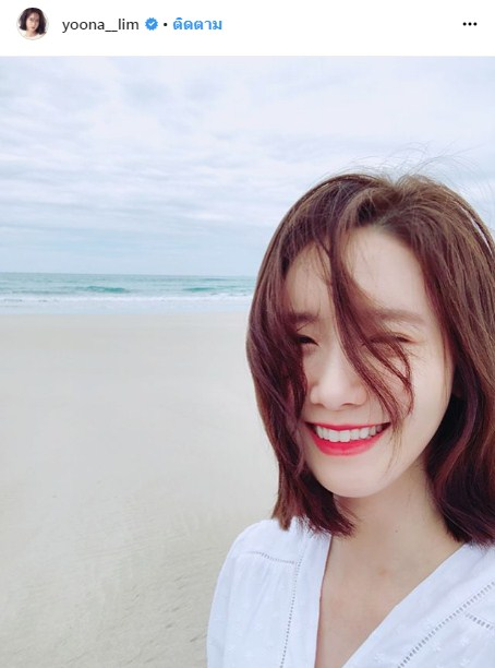 YoonA Lee Sang Soon เพลง To You