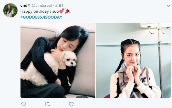 ไอดอล Jisoo วง Blackpink เกาหลี วันเกิด