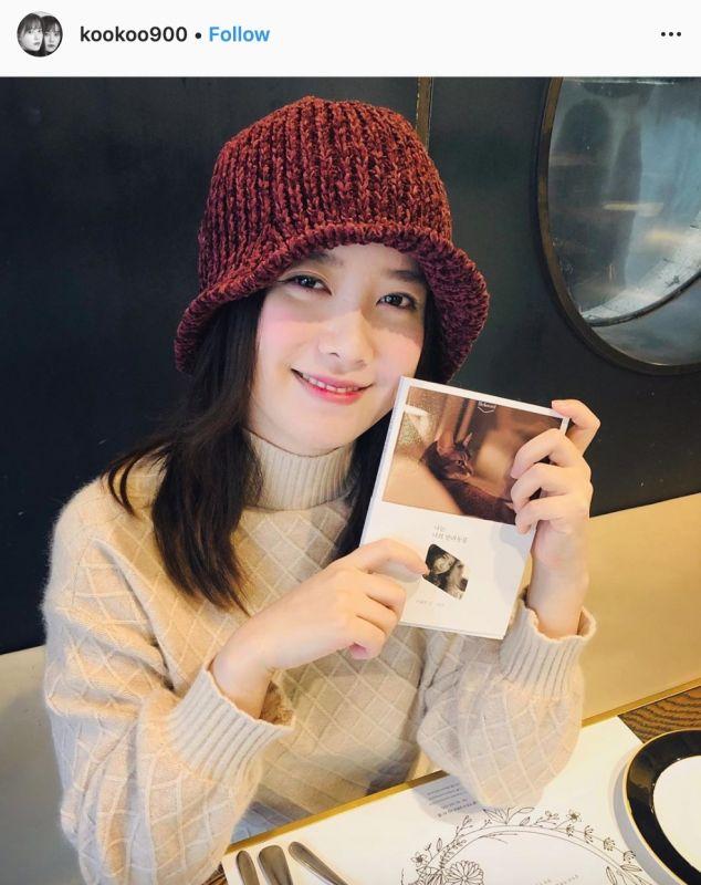 Goo Hye Sun ถล่ม คอมเมนต์ ดราม่า
