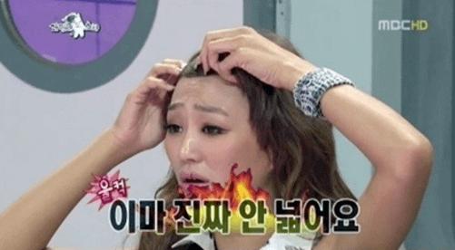 ไอดอลเกาหลี ส่วนที่ไม่มั่นใจบนร่างกาย