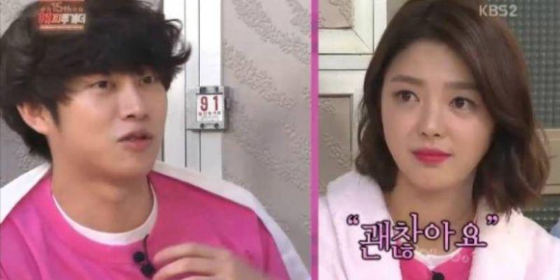 Heechul เปิดใจ ความกังวล ฉากจูบ Uhm Hyun Kyunh