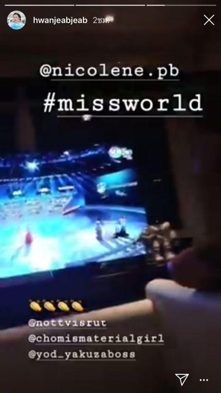 นิโคลีน รองอันดับ1 Missworld ชมพู่ อารยา