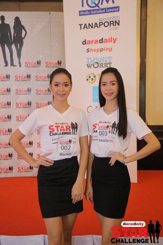 คึกคักทั้งวัน daradaily Star Challenge 2019 รอบ Semi-Final
