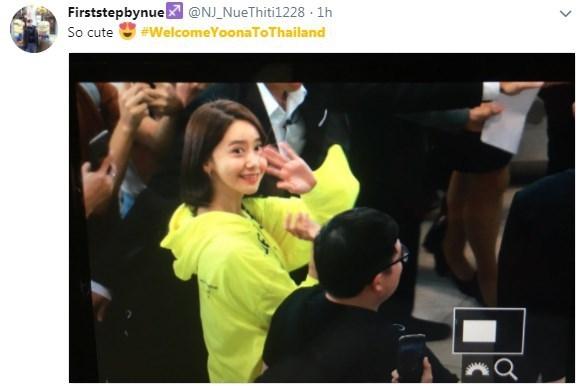 โซวอน YoonA วง SNSD มา ไทย