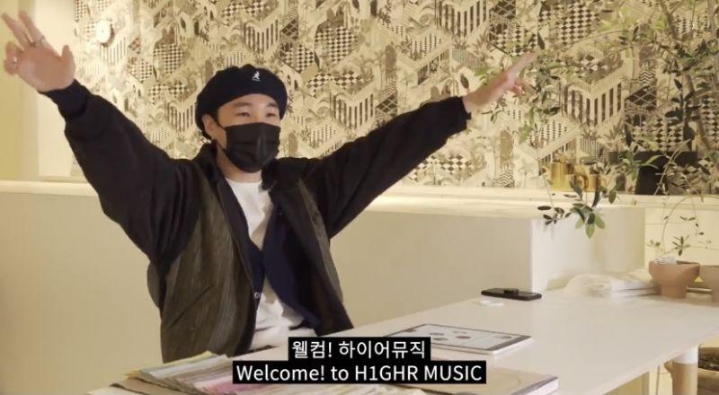 H1GHR MUSIC JAY B GOT7 อิมแจบอม