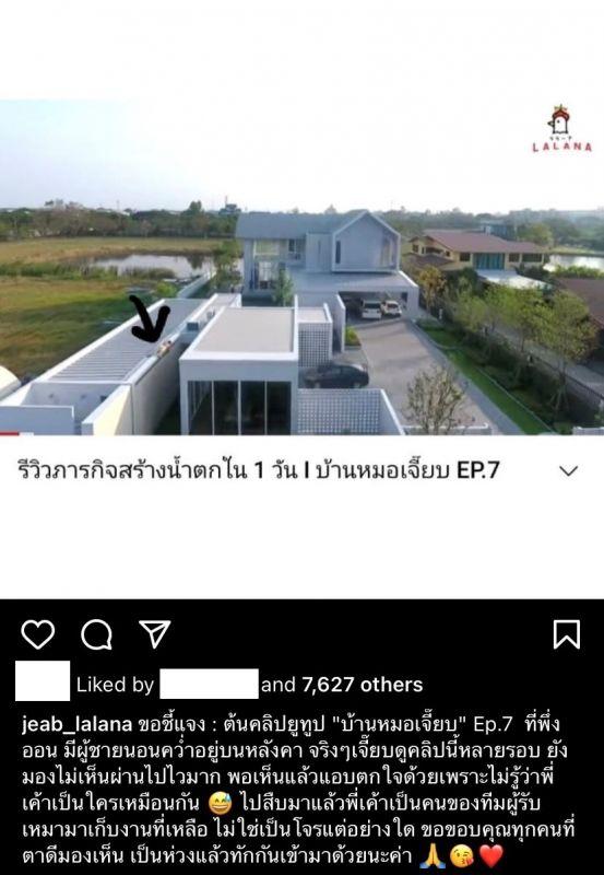 หมอเจี๊ยบ ลลนา บ้านใหม่ ยูทูปชาแนล