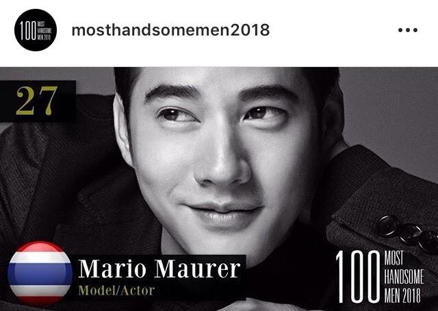 มาริโอ้ หนุ่มหน้าหล่อที่สุดในโลก