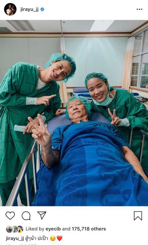 เจมส์ จิรายุ  อัพเดทอาการ คุณพ่อ เข้าห้องผ่าตัด