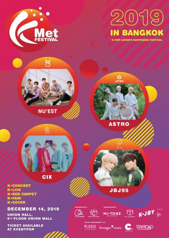 KMET Festival JBJ95 CIX AROHA ASTRONUEST