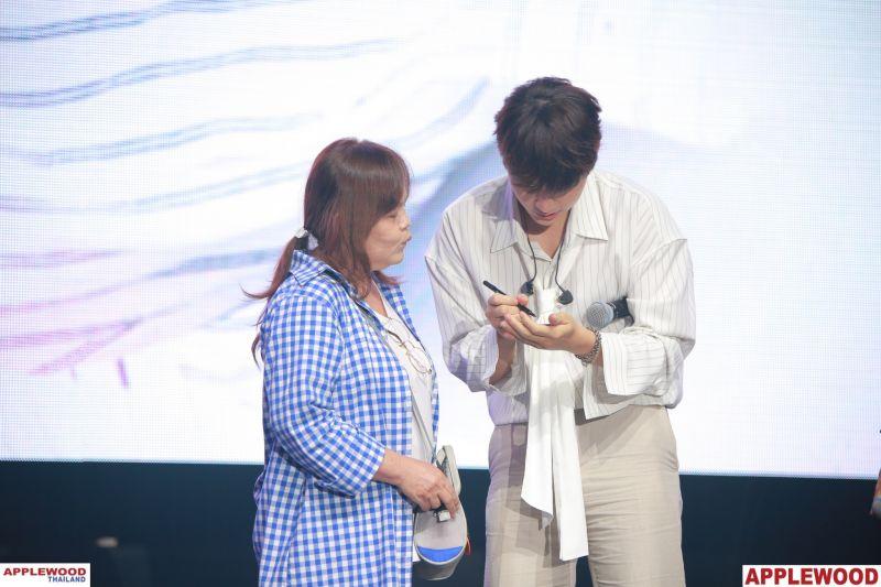 KimMyung-sooมีตติ้ง ครั้งแรก ที่ไทย