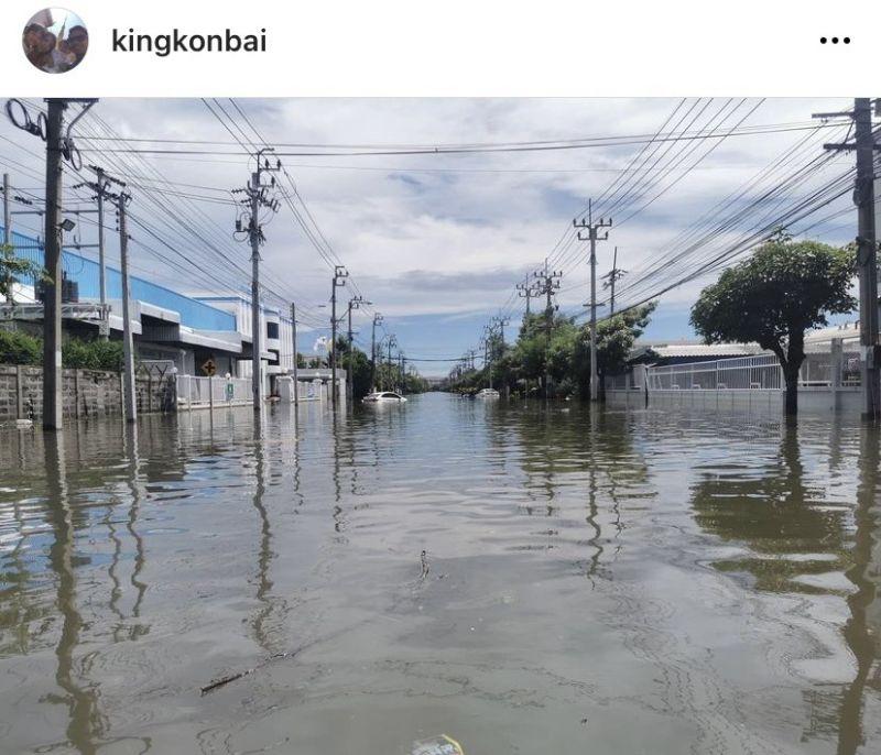 คิง ก่อนบ่าย น้ำท่วมสมุทรปราการ นิคมอุตสาหกรรมบางปู