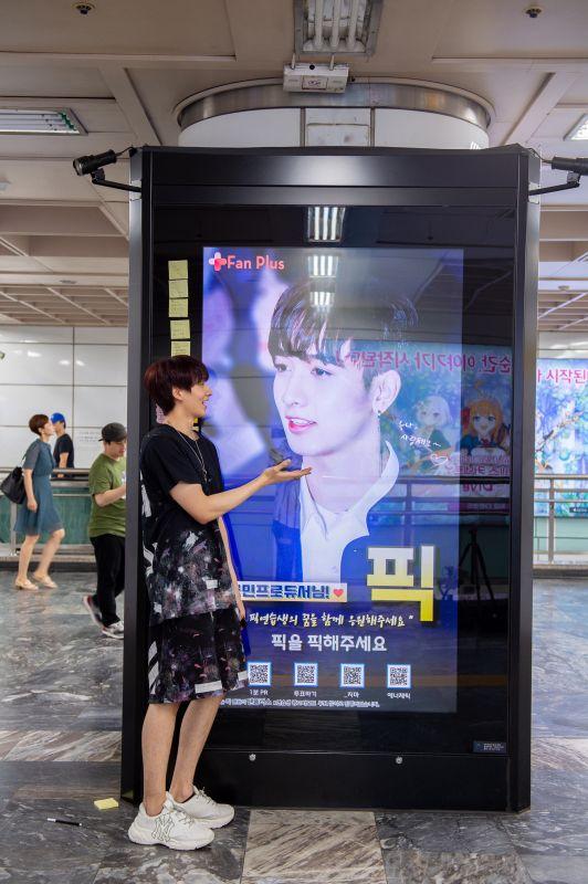 กองทัพพีค ProduceX101 kpop