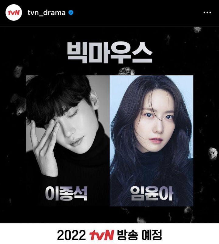 อีจงซอก ยุนอา SNSD นักแสดงเกาหลี ซีรีส์เกาหลี
