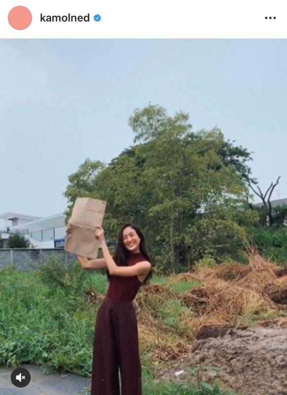 อายส์ กมลเนตร ซื้อที่ ปลูกต้นไม้ รักโลก