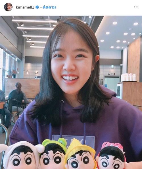 Ong Seong Wu  Wanna One ละคร เรื่องแรก