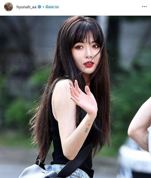 Hyun a เซ็กซี่ เปิดภาพ ความสวย ไอดอลเกาหลี