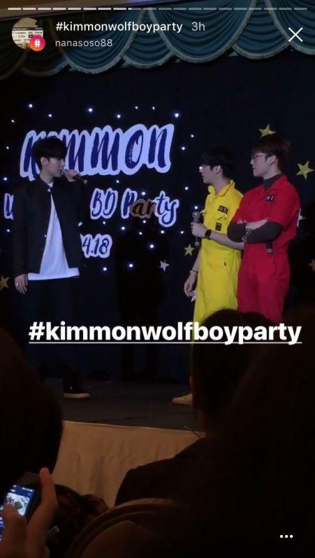 คิมม่อน วโรดม ตี๋ คอปเตอร์ วันเกิด ปาร์ตี้ kimmonwolfboyparty