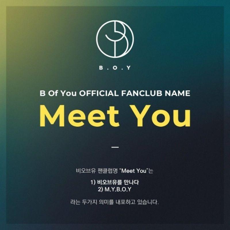 KookHeon X YuVin   ประกาศ ชื่อแฟนคลับ ทางการ