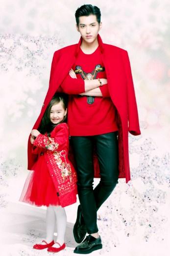 Kris Wu (Formerly of EXO)