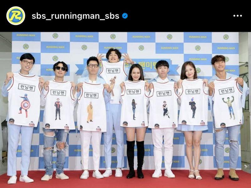 รันนิ่งแมน กวางซู RUNNING MAN SBS